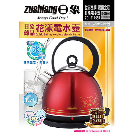 【日象】1.7L臻品花漾電水壺 ZOI-2175SR