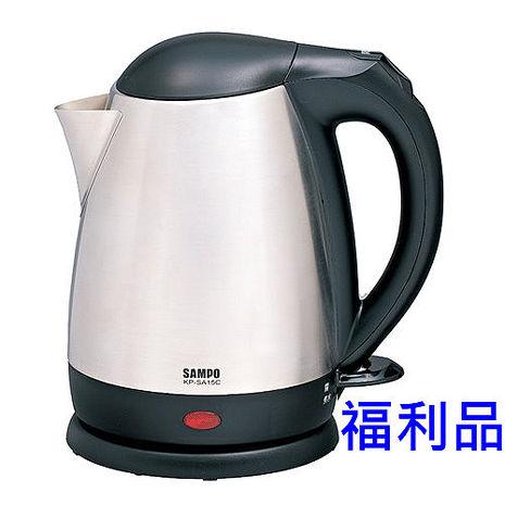超殺福利品【聲寶】 1.5公升 不鏽鋼快煮壺 KP-SA15C
