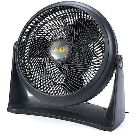 【勳風】12吋集風式空氣循環扇 (HF-7612)