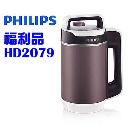 【福利品 飛利浦】全營養豆漿機(HD2079)