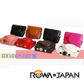 Rowa - Japan RX-100 RX-100II RX-100M2 RX-100M3 共用精緻復古皮套