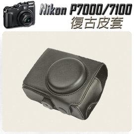 ROWA Nikon P7000 P7100 復古皮套 相機包 手工皮質包 附背帶 兩件式可拆 黑色