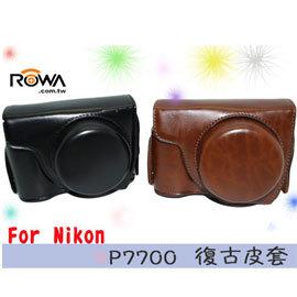 NIKON P7700 皮革復古皮套 黑色 咖啡色 兩件式 相機包 相機套 附背帶 相容原廠 P-7700