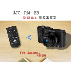 JJC RM-E9 副廠遙控器 For Samsung 三星 多款型號 EX1 適用 EX-1