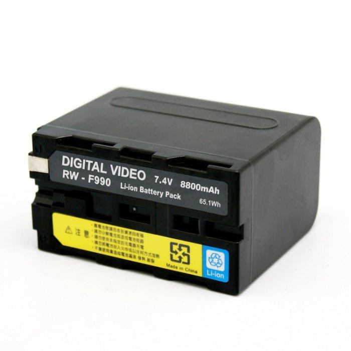 'ROWA'for Sony F990 F960 F970 攝影機LED補光燈專用