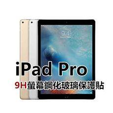 ROWA JAPAN ~平板螢幕~ 鋼化玻璃保護貼 iPad Pro ^(12.9吋^)