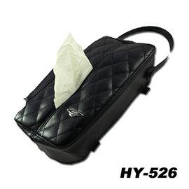 AGR 都會新貴 格紋面紙盒 HY-526 (黑色)