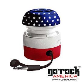 【預購】Go-Rock 迷你攜帶型重低音單體喇叭