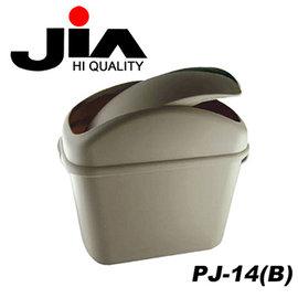 【預購】JIA 汽車專用防傾倒收納垃圾桶(附腳踏墊夾板) PJ-14