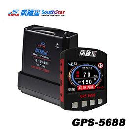 【預購】SouthStar 南極星 GPS-5688 星鑽 液晶彩屏 分體式衛星測速器