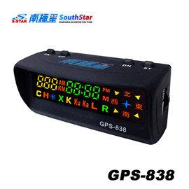 【預購】SouthStar 南極星 星鑽 GPS-838 全彩雙顯面板測速警示器