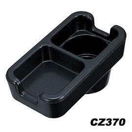 【預購】日本CARMATE 車用杯架置物盤 CZ370