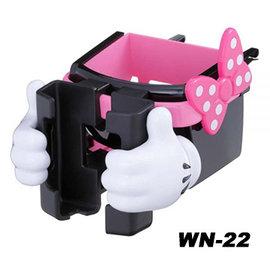 【預購】日本NAPOLEX Disney 米妮手型蝴蝶造型多功能冷氣孔飲料架 置物架 手機架 WN-22
