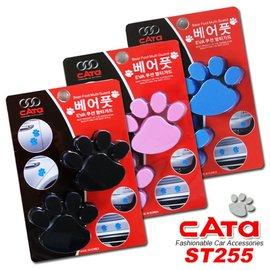 【預購】韓國 CATA 腳ㄚ子造型隨意貼 車門 防撞條 防碰片-三色選擇