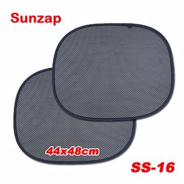 【預購】Sunzap 免吸盤 遮陽圓弧M(2入) 44x48cm SS-16