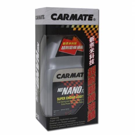 【預購】CARMATE 新奈米科技 超耐磨機油精