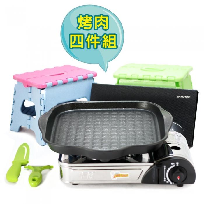 K1-1788S烤肉超值四件組 總舖師不鏽鋼卡式爐+韓國兩用方形烤盤+精緻陶瓷刀+折疊椅