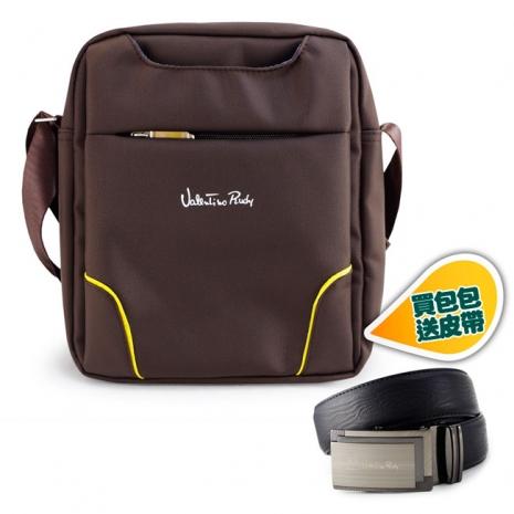 【Valentino Rudy】穩重咖啡直立式側背包z8262-2