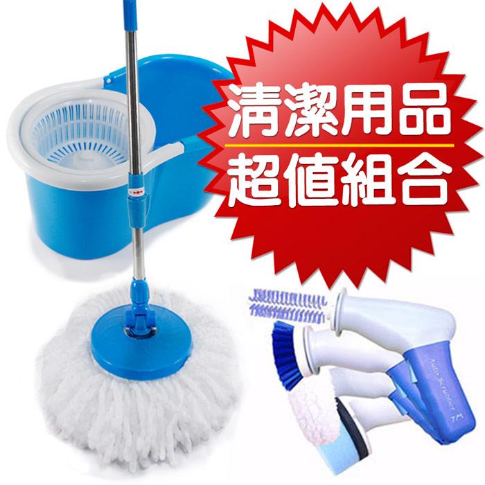 【超值優惠組】多功能清潔打蠟機CCP-96+手壓式旋轉淨巧拖HS-8000