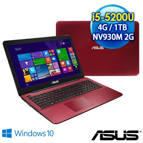 【瘋狂下殺.】ASUS X555LF-0143F5200U 15.6吋筆電 紅 漾彩效能筆電 (I5-5200U/4G/1TB/NV930 2G/Win10)