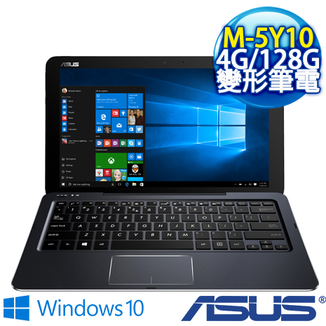 【瘋狂特殺】ASUS T300CHI(MS)-0101A5Y10 12.5吋觸控 (M-5Y10/4G/128G/WIN10) 變形筆電 筆電平板輕鬆雙享受