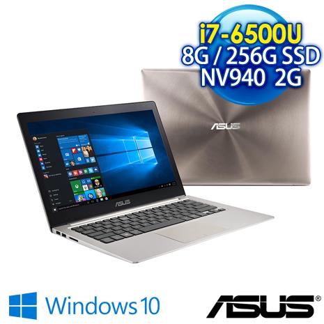 【瘋狂下殺 】ASUS UX303UB-0121A6500U 13.3FHD 棕 (i7-6500U/4G*2/256G SSD/NV 940 2G/Win10)