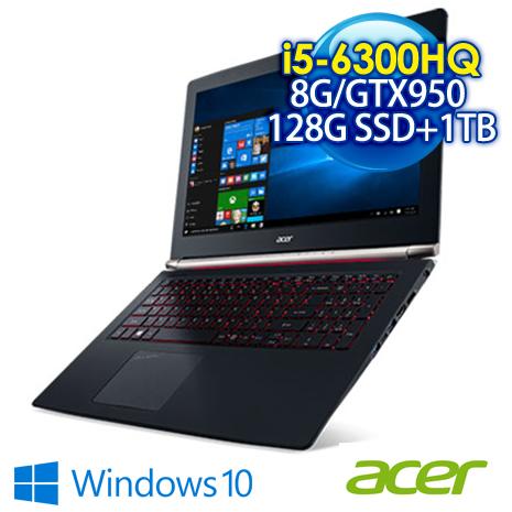 ★瘋狂下殺★ ACER VN7-792G-57QD 17.3FHD 第六代高效能電競筆電 (I5-6300HQ/8GB DDR4/1TB+128G SSD/GTX 960 2G獨顯/Win10)