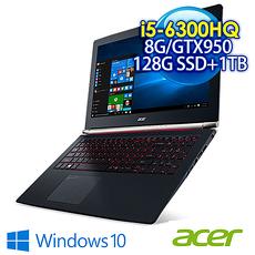 【加送電競大禮包】ACER VN7-792G-57QD 17.3FHD 第六代高效能電競筆電 (I5-6300HQ/8GB DDR4/1TB+128G SSD/GTX 960 2G獨顯/Win10)