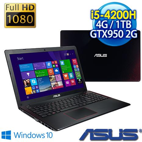 ★瘋狂下殺★ ASUS X550JX-0093J4200H 15.6吋筆電 (i5-4200H/4G/1TB/GTX950M 2G獨顯/Win 10) FHD電競機