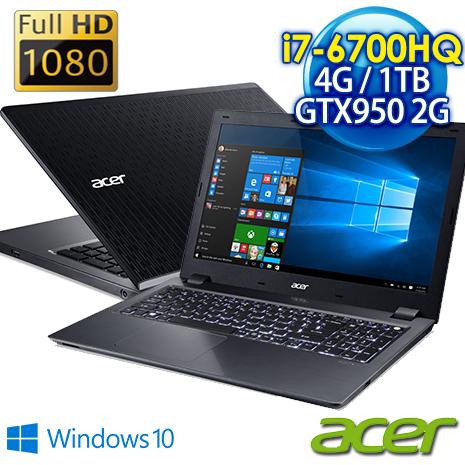 【開學瘋狂購】ACER V5-591G-72XC 15.6吋FHD 時尚高效能筆電 (I7-6700HQ/4GB DDR4/1TB 7200轉/GTX 950 2G獨顯/Win10)