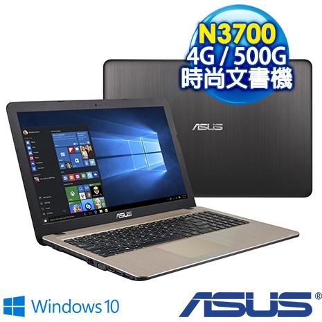 【送七大好禮】ASUS X540SA-0021AN3700 15.6吋文書筆電 黑(Pentium N3700/4G/500G/DVD/Win10)