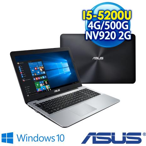 【瘋狂特殺】ASUS X555LJ-0121B5200U 15.6吋筆電  (I5-5200U/4G/500GB/NV920 2G/Win10)