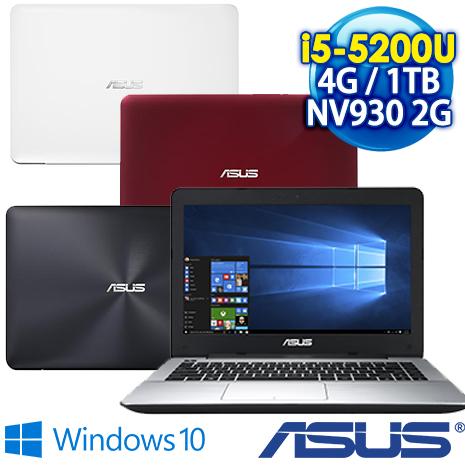 【開學瘋狂購】ASUS X455LF 14吋筆電 紅 (i5-5200U/4G/1TB/NV930 2G/Win10)