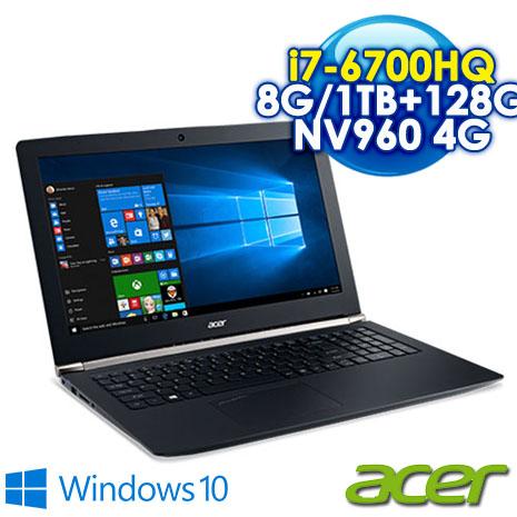【瘋狂下殺 10/23前再現折一千】ACER VN7-792G-76Y0 17.3吋FHD 大螢幕電競筆電 (I7-6700HQ/8GB DDR4/1TB+128G SSD/GTX 960 4G獨顯/Win10)