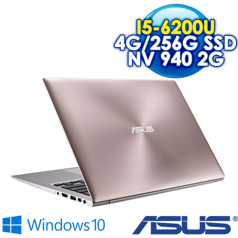 【瘋狂下殺 】ASUS UX303UB-0141B6200U 13.3FHD 玫瑰金輕薄效能筆電 (i5-6200U/4G/256G SSD/NV 940 2G/Win10)