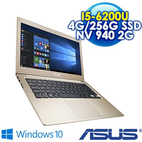 【瘋狂下殺 10/23前再現折一千】 ASUS UX303UB-0151C6200U 13.3FHD 蜜粉金 輕薄效能筆電 (i5-6200U/4G/256G SSD/NV 940 2G/Win10)
