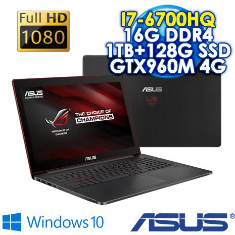 【瘋狂下殺 10/23前再現折一千】ASUS G501VW-0042B6700HQ 15.6吋FHD 黑 電競筆電(I7-6700HQ/8G+8GDDR4/1TB+128SSD/GTX960M 4G DDR5/Win10)