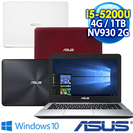 【瘋狂下殺】ASUS X455LF 14吋筆電 白/灰/紅 (i5-5200U/4G/1TB/NV930 2G/Win10)