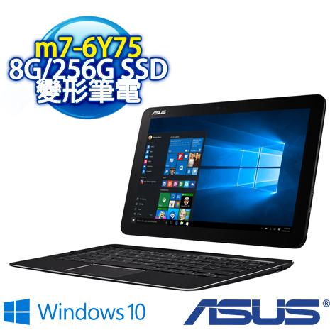 【瘋狂下殺 10/23前再現折一千】ASUS T302CA-0042C6Y75 12.5吋觸控 (m7-6Y75/8G/256G SSD/W10) 變形筆電 筆電平板輕鬆雙享受