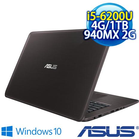 【開學瘋狂購】ASUS X756UQ-0021A6200U  亮面棕 (I5-6200U/4G/1TB 7200轉/NV 940MX/DVD/17.3FHD/W10)