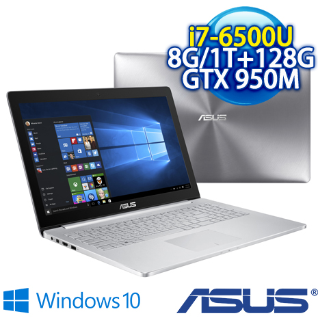 【電競筆電送兩大軟體】ASUS UX510UX-0061A6500U (i7-6500U/8G DDR4/1TB+128G SSD /GTX 950M 2G GDDR5/15.6