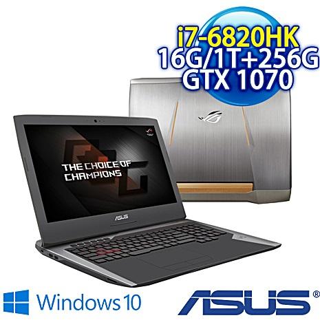【電競筆電送兩大軟體】ASUS G752VS-0051A6820HK 黑(i7-6820HK/16G DDR4/1TB+256G M.2 SSD /GTX1070 8G GDDR5 VRAM /17.3