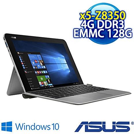 【ASUS】ASUS T102HA-0083KZ8350 灰 10吋觸控 (x5-Z8350/4G/128G/10.1