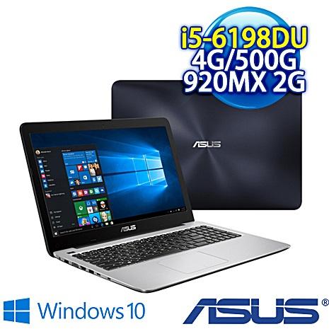 【瘋狂下殺】ASUS X556UV-0041B6198DU 霧面藍(深) (I5-6198DU/4GDDR4/500G/NV 920MX 2G/DVD/15.6/FHD/W10)