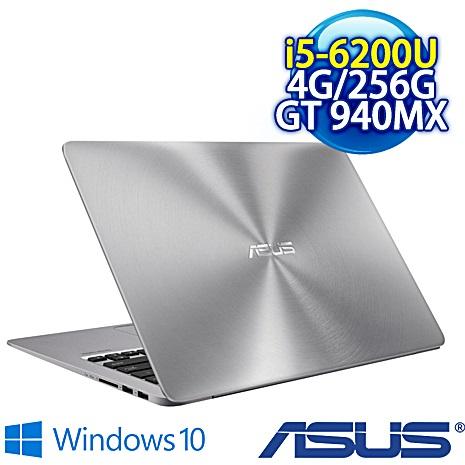 【瘋狂下殺】ASUS UX310UQ-0101A6200U (i5-6200U/DDR4 1600 4G /256G SSD/NV 940MX 2G/13.3
