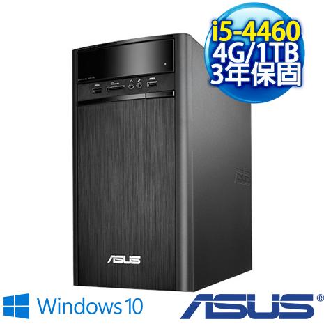 【瘋狂特殺】ASUS K31AD-0061A446UMT 桌上型電腦(i5-4460/4G/1TB/DRW/WIN10)