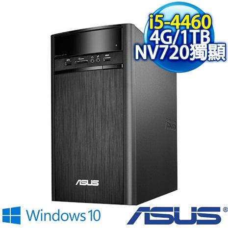 【瘋狂特殺】ASUS K31AD-0071A446GTT 桌上型電腦(i5-4460/4G/1TB/DRW/NV 720 2G/WIN10)