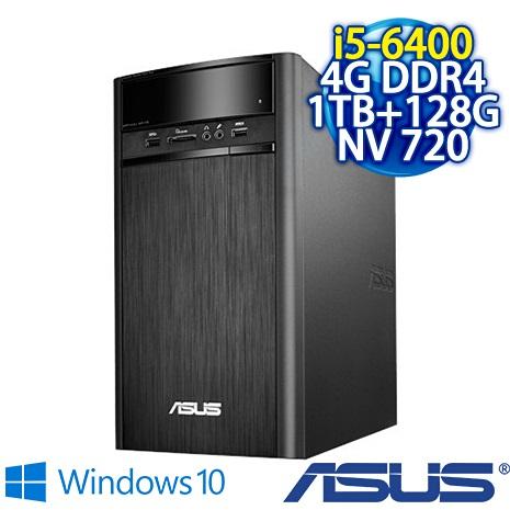 【瘋狂特殺】ASUS K31CD-0061A640GTT (i5-6400/4G DDR4/1T+128G/NV 720 2G/WIN10)桌上型電腦