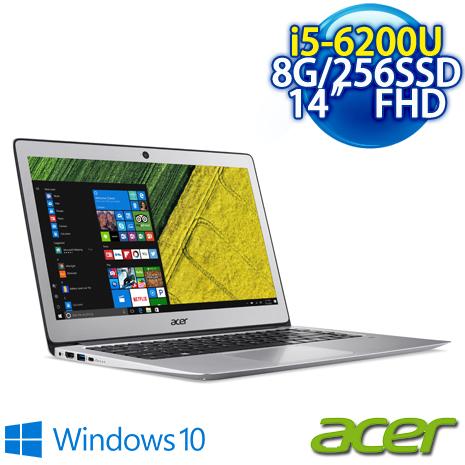 【宏碁40周年特賣】ACER SF314-51 美型輕薄筆電 (I5-6200U/8G/256G SSD/Win10/14吋) 金/銀二色可選