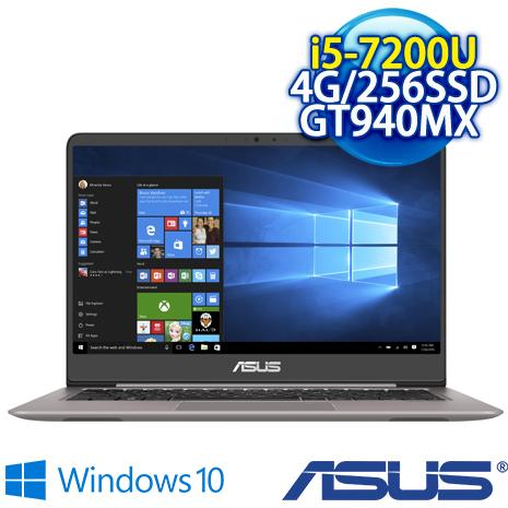 【瘋狂下殺】ASUS UX410UQ-0051A7200U 石英灰 14吋FHD (i5-7200U/DDR4 1600 4G /256G SSD/NV 940MX 2G/W10)